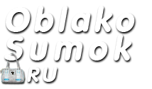 "Интернет-магазин ""Облако Сумок"""